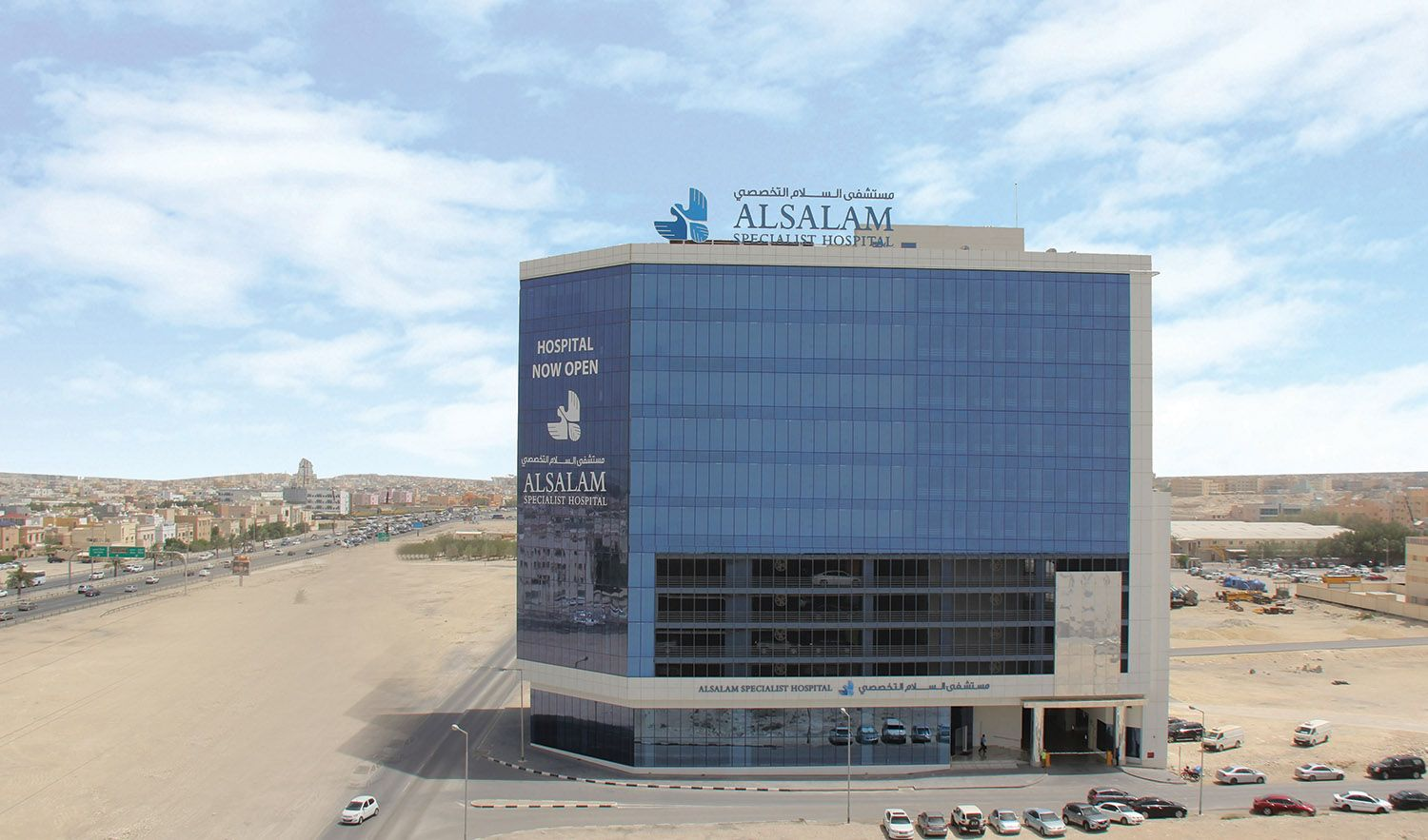 About us - Al Salam Specialist Hospital